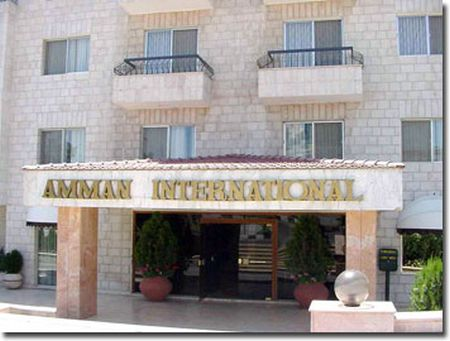 Amman International